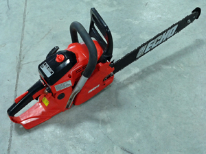 Rental Equipment - Chain Saw