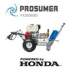 Vortexx Prosumer